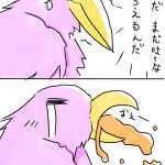 オエー鳥 「駄目だ まだ吐くな こらえるんだ」