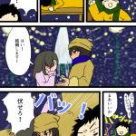 クリスマスイブのプロポーズ