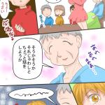 「日本語しか喋れない人間とは話をしたくない」が口癖のいとこの嫁