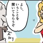 【動画】 笑えるコピペをマンガ動画にしてみた Part 26