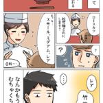 店員「松竹梅どれにしますか?」外人「???」