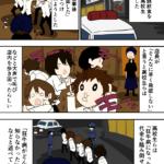 【大阪】「狂牛病に感染した、どうしてくれる!」無銭飲食の高校生を逮捕