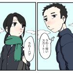 "<span class=""title"">俺(うわー短いスカート…)JC(うわーハゲ)</span>"