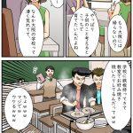 "<span class=""title"">なんか大阪の学校って凄く荒れてて</span>"
